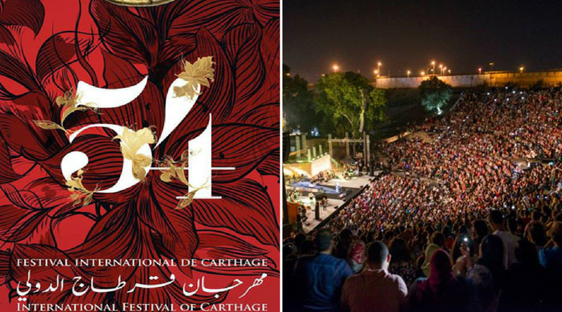 Voici  le programme complet du Festival International de Carthage  2018!!!